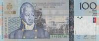 Haiti 100 Gourdes Pick 275a