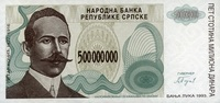 Bosnien & Herzegovina 500 Million Dinara Pick 155