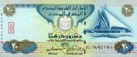 Vereinigte Arabische Emirate 20 Dirhams Pick 28a
