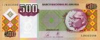 Angola 500 Kwanza Pick 149a