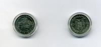 10 Lei 1996 Rumänien -mit Kapsel- Bankfrisch  1,20 EUR  zzgl. 3,95 EUR Versand