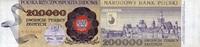 Polen 200.000 Zlotych P.155a