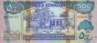 Somaliland 500 Shillings Pick 6a
