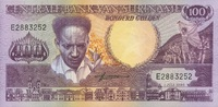 100 Gulden 01.7.1986 Suriname P.133a unc/kassenfrisch  1,00 EUR  zzgl. 3,95 EUR Versand