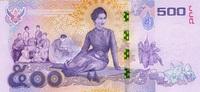 500 BAHT 11.8.2016 THAILAND - New Design - unc/kassenfrisch  30,00 EUR  zzgl. 4,50 EUR Versand