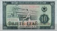 Albanien 10 Leke Pick 43a