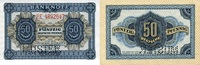 Deutsche Noten Bank 1948 50 Pfennig - Perforation. Musterschein-Serie BE -