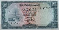 Yemen arabische  Republik 10 Rials Pick 8a