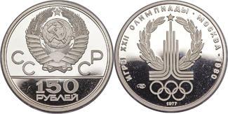 Ma Shops Münzen Banknoten Militaria Beim Fachhändler Kaufen