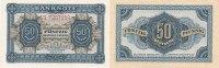 Deutschland, DDR, 50 Deutsche Pfennig Ro.339e KN 7 stellig, 2 Buchstaben davor, Serie AS,