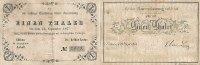 Altdeutsche Staaten 1 Thaler bis zum 23.September 1857 Cöthen, Pick/Rixen A 549