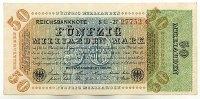 Deutsches Reich 50 Mrd.Mark 10.Oktober Ro.117a Wz.Hakensterne KN 5 stellig, FZ SL
