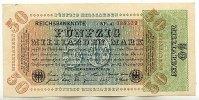 Deutsches Reich 50 Mrd.Mark 10.Oktober Ro.117b Wz.Hakensterne KN 6 stellig, FZ NF