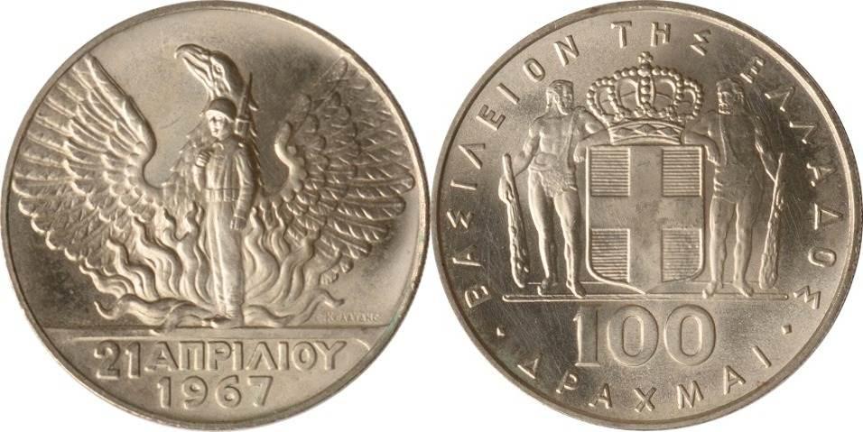 100 Drachmai 1967 Griechenland (Militärregierung) Griechenland, 100 Drachmai, Soldat und Phönix, 1967, st st
