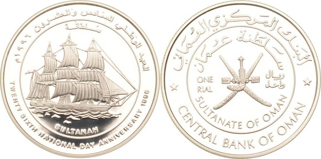 1 Rial 1996 Oman Oman, 1 Rial, Sultanah, 1996, PP PP