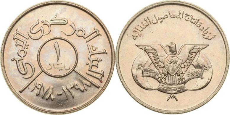 1 Rial 1978 Jemen Jemen, 1 Rial, FAO, 1978, st st