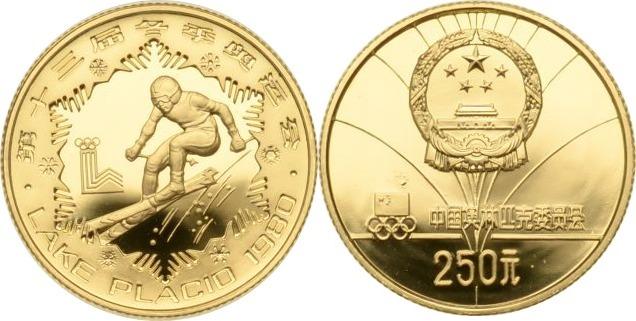 150 Yuan 1980 China China, 250 Yuan Gold, Abfahrtsläufer, 1980, PP PP