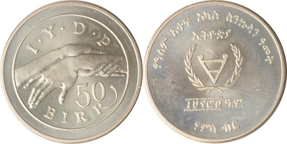 50 Birr 1981 Äthiopien Äthiopien, 50 Birr, Hände, 1981, st st