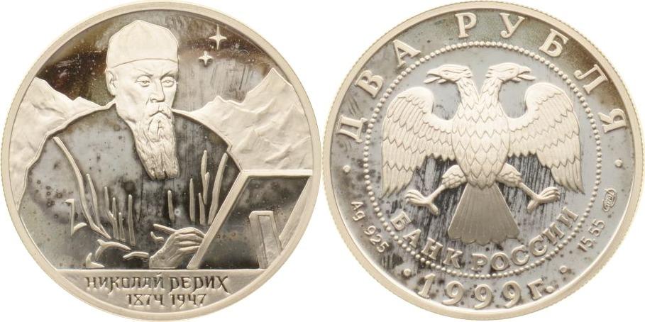 2 Rubel 1999 Russland Russland, 2 Rubel, Nikolaj Konstantinovic Roerich, 1999, PP PP