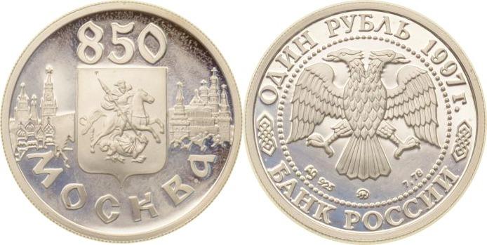 1 Rubel 1997 Russland Russland, 1 Rubel, Stadtwappen, 1997, PP PP