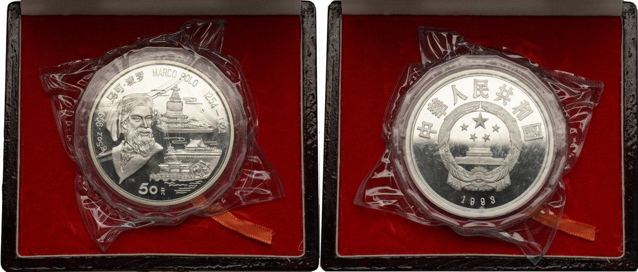 50 Yuan 1993 China 5 Oz Marco Polo, Original-Etui, Original-Schutzfolie PP
