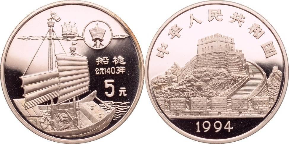 5 Yuan 1994 China Schiffsmast PP