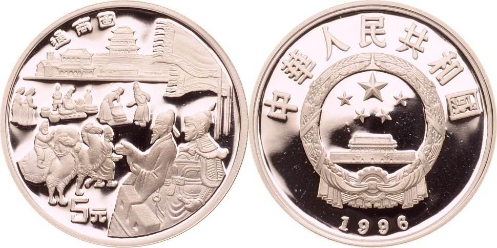 5 Yuan 1996 China Handelsposten an der Seidenstraße PP