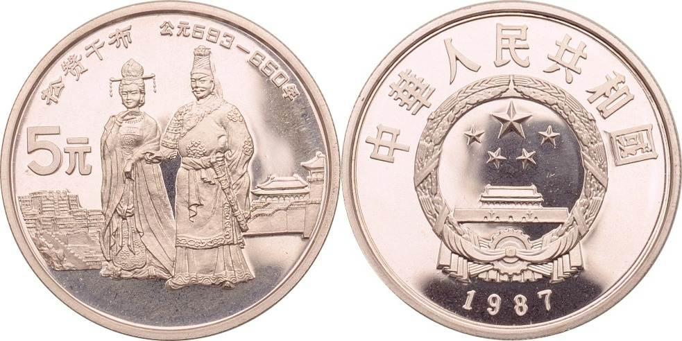 5 Yuan 1987 China Song Zuan Gan Bu PP