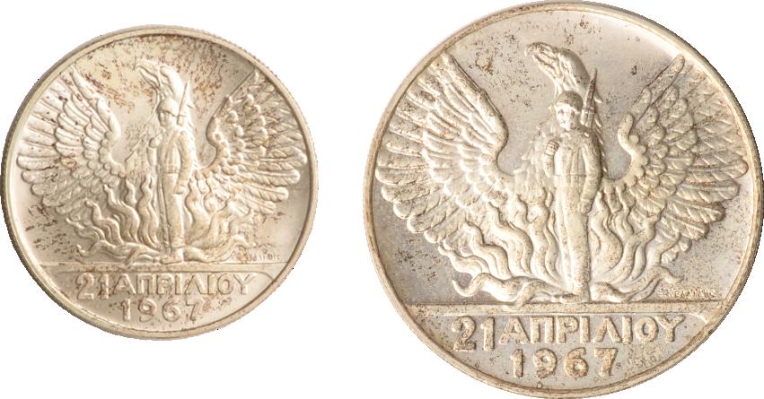 50+100 Drachmen 1967 Griechenland Griechenland Constantin II. 1967, 50 und 100 Drachmen, st st