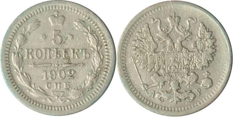5 Kopeken 1902 Russland Russland, 5 Kopeken, 1902, ss/vz ss/vz