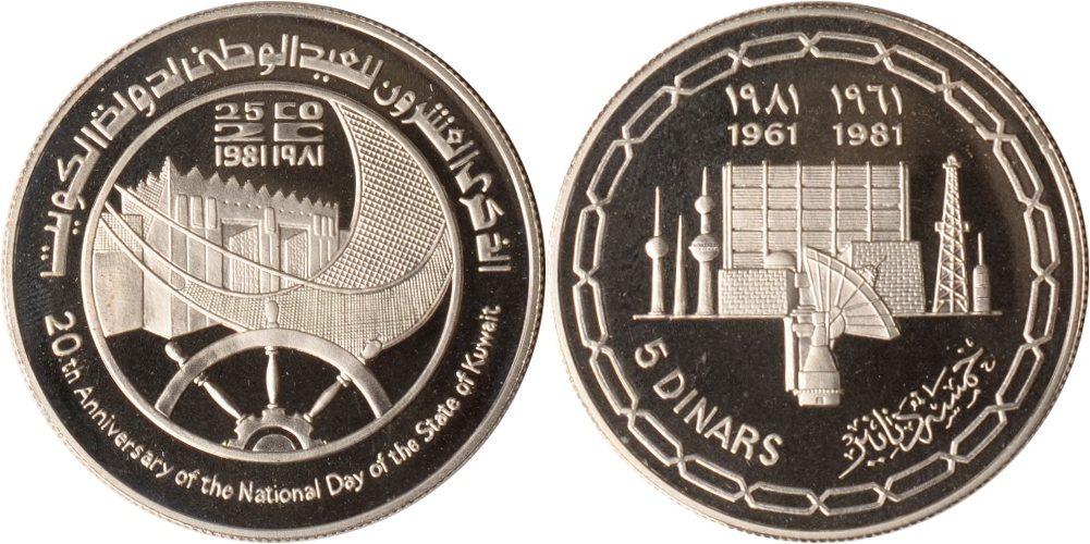 5 Dinars 1981 Kuwait Kuwait, 5 Dinars, 20 Jahre Unabhängigkeit, 1981, PP, inkl. Etui PP