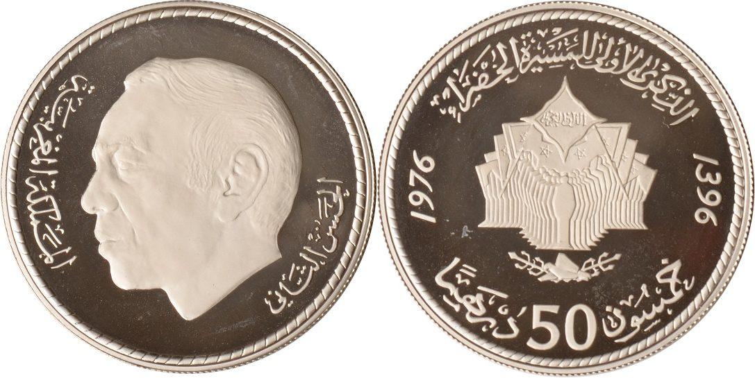 50 Dirhams 1976 Marokko Marokko, 50 Dirhams, 1. Jahrestag des Grünen Marsches, 1976, PP PP