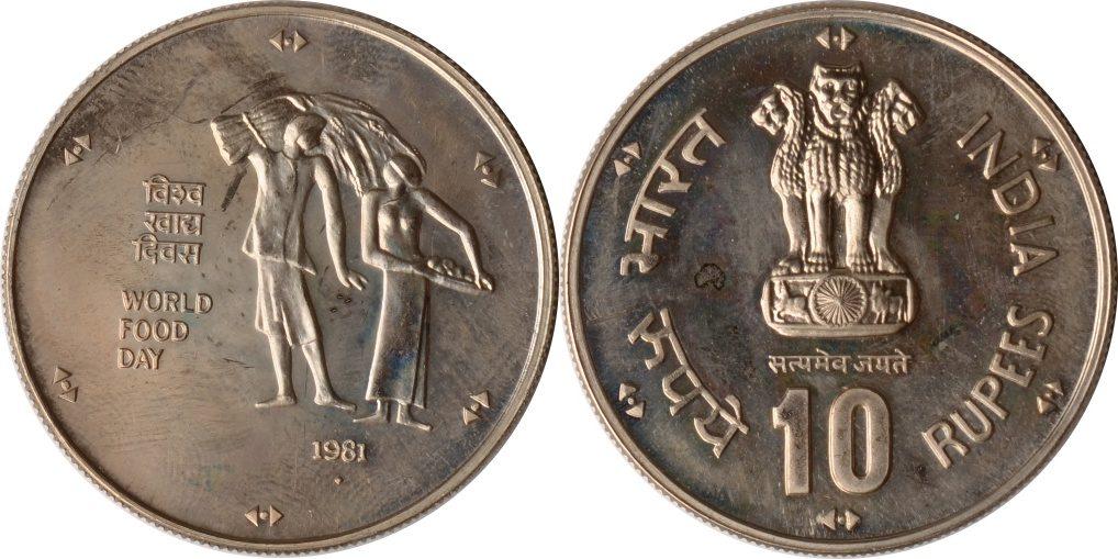 10 Rupees 1981 Indien Indien, 10 Rupees, Welternährungstag 1981, st st