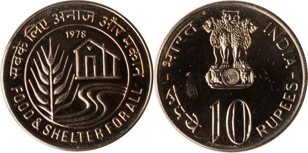 10 Rupees 1978 Indien Indien, 10 Rupees, Haus und Weizenähre, 1978, st st