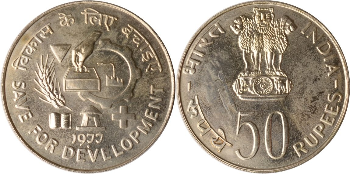 50 rupees 1977 Indien Indien, 50 Rupees, Save for Development, 1977, st st