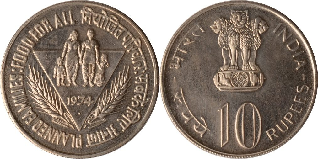 10 Rupees 1974 Indien Indien, 10 Rupees, FAO Familienplanung, 1974, st st