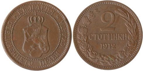 2 Stotinki 1912 Bulgarien Bulgarien, 2 Stotinki, 1912, fast st fast st