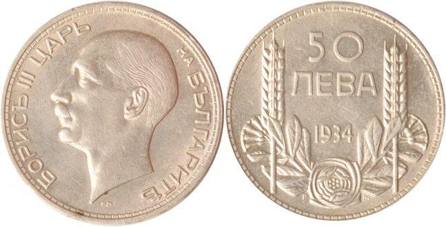 50 Leva 1934 Bulgarien Bulgarien, 50 Leva, 1934, Boris III., fast st fast st