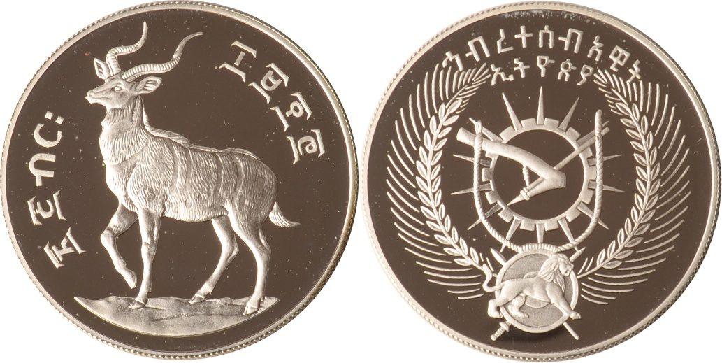 25 Birr 1970 Aethiopien Aethiopien, 25 Birr, Bergyala, 1970, PP PP