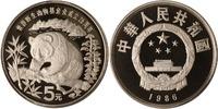 China 5 Yuan China, 5 Yuan, Großer Panda WWF, 1986, PP