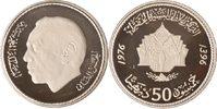 Marokko 50 Dirhams Marokko, 50 Dirhams, 1. Jahrestag des Grünen Marsches, 1976, PP