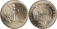 Griechenland (Militärregierung) 50 Drachmai Griechenland, 50 Drachmai, Soldat und Phönix, 1967, st