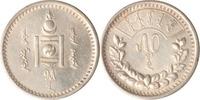 Mongolei 50 Möngö Mongolei, 50 Möngö, 1925, vz