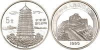 China 5 Yuan Pagode der Sechs Harmonien in Hangzhou