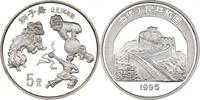 China 5 Yuan Löwentanz