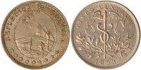 Bolivien 5 Centavos Bolivien, 5 Centavos, Staatswappen, 1893, vz