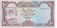 Yémen 100 rials