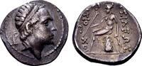 Seleukiden, Antiochos IV Epiphanes 175-164 v.C., AR Drachme Media / Hyrcania SS