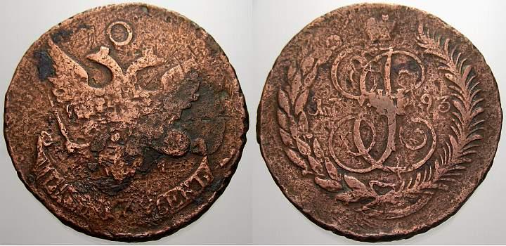 Cu 5 Kopeken 1793 Russland Zar Paul I. 1796-1801. Leicht korrodiert, schön-sehr schön