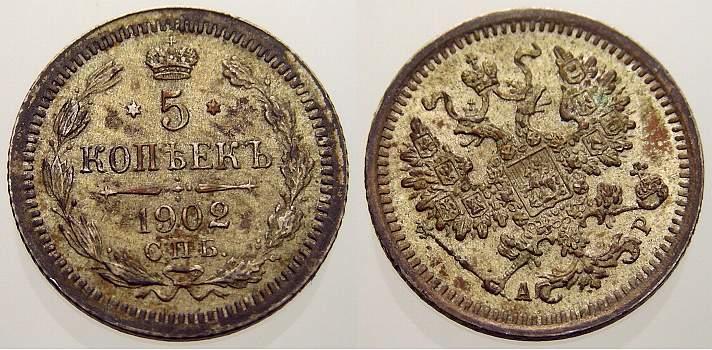 5 Kopeken 1902 Russland Zar Nikolaus II. 1894-1917. Selten. Vorzüglich
